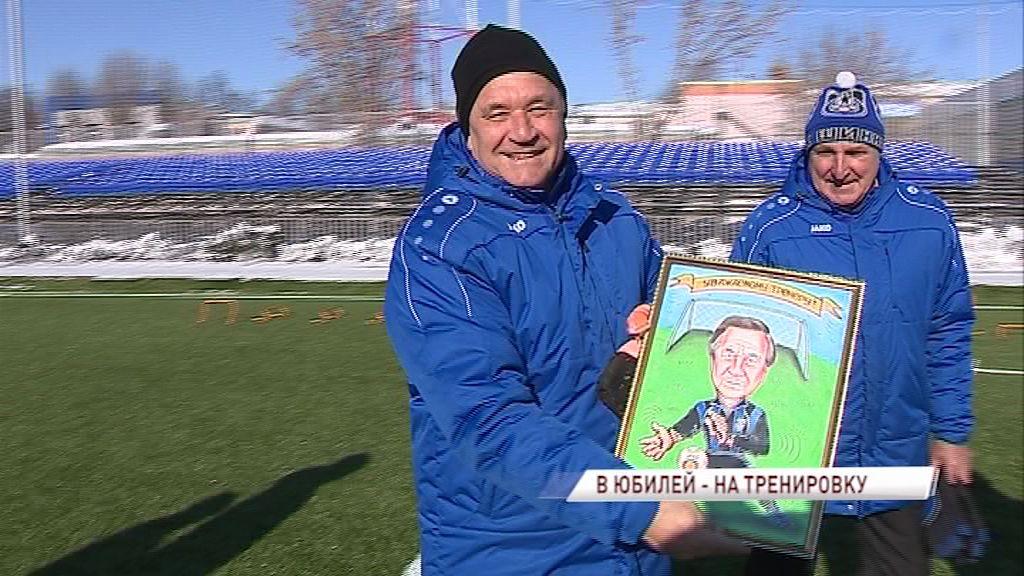 Легендарный вратарь «Шинника» Владимир Чуркин отмечает юбилей