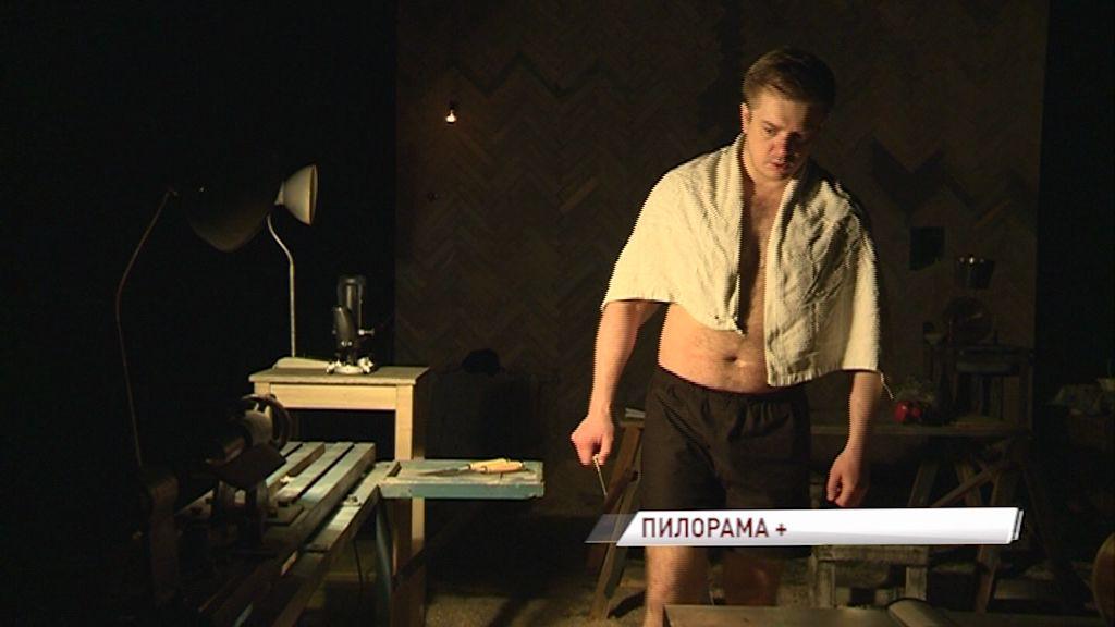 Один актер на шесть действующих лиц: Волковский театр представляет новую современную постановку