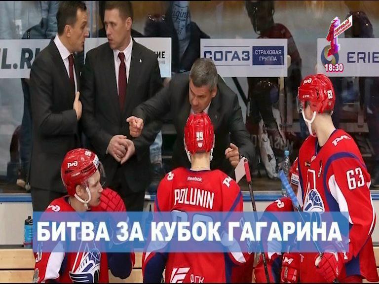 «Локомотив» готовится к старту Кубка Гагарина: взвешиваем шансы «железнодорожников» с болельщиками и самими хоккеистами