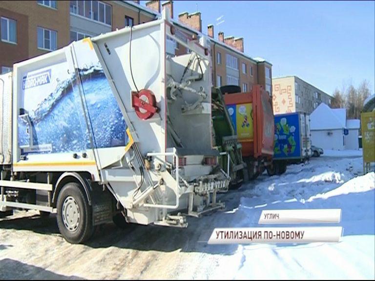 Проблему «мусорного коллапса» в Угличском районе решила реформа в отрасли обращения с отходами