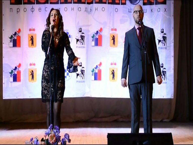 Гроссмейстер Владимир Скрабов исполнил гимн России на открытии первенства страны в Ярославле