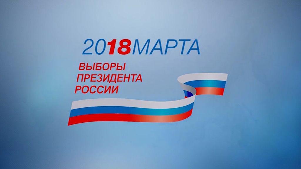 Кандидаты в президенты России продолжают предвыборную гонку