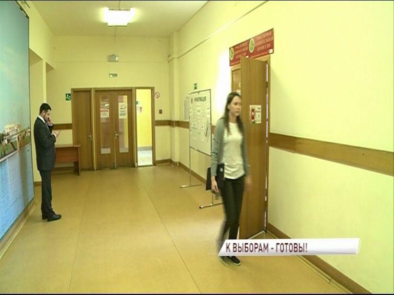 Избирательные участки региона готовятся к выборам президента