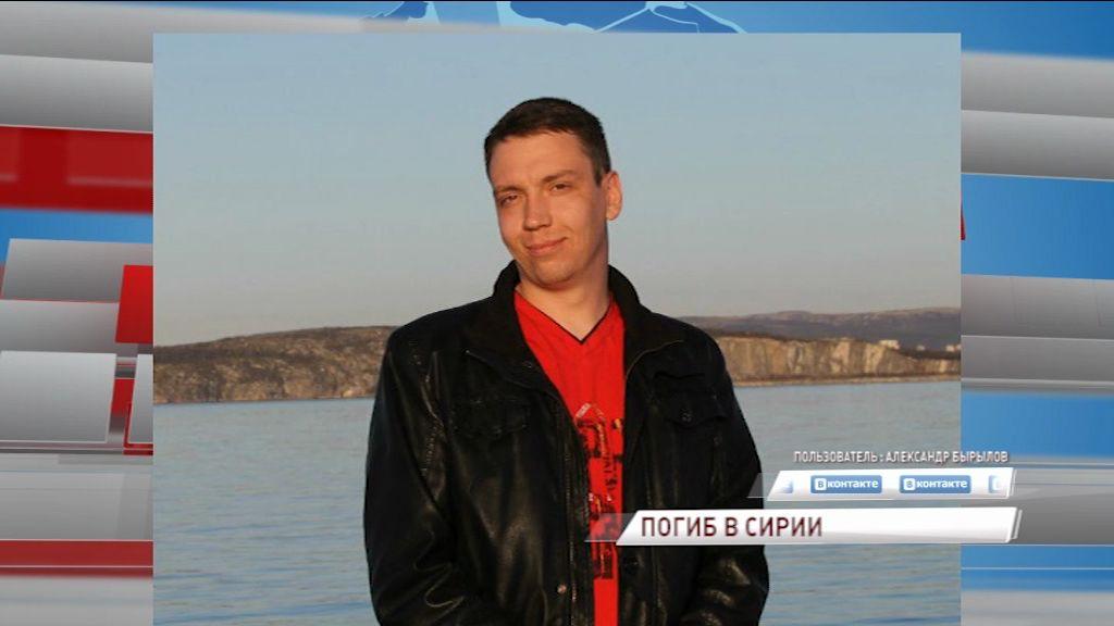 Глава Тутаевского района приехал к матери погибшего при крушении самолета в Сирии Александра Бырылова