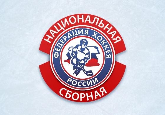 Ярославль может принять матч сборной России по хоккею в Евротуре
