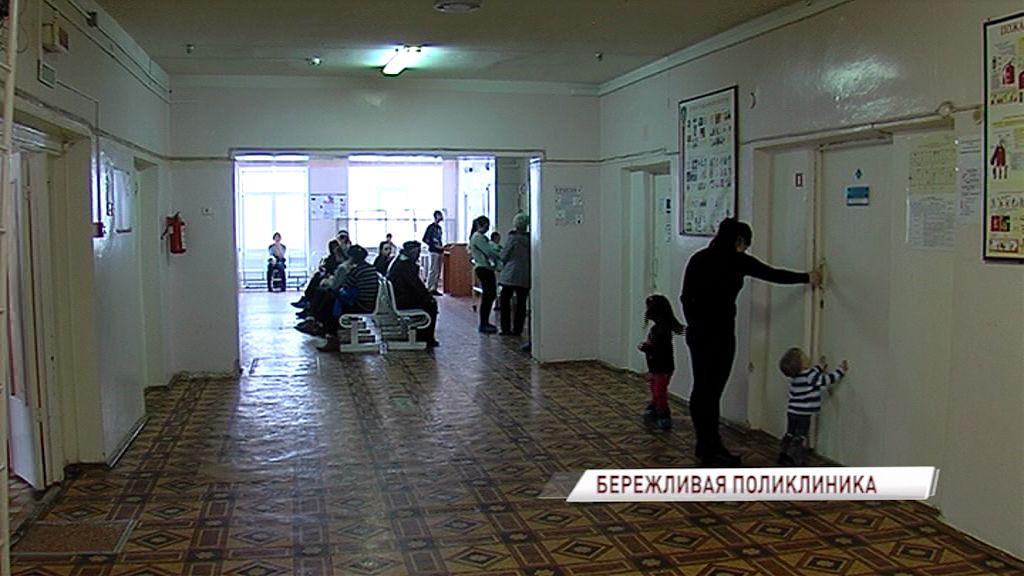 В детской поликлинике № 10 в Ярославле совершенствуют схему приема пациентов