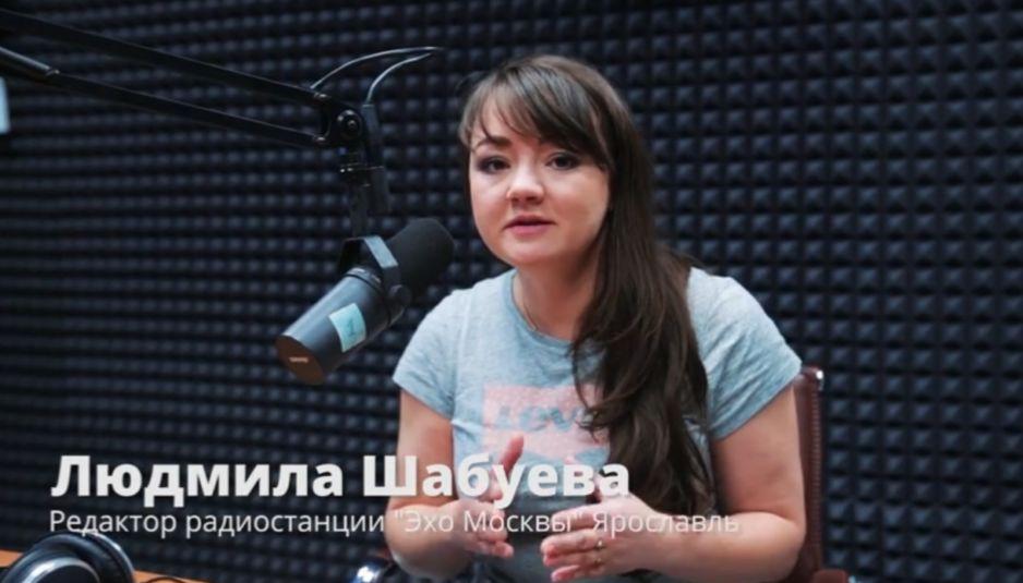 Общественники зовут ярославцев на выборы