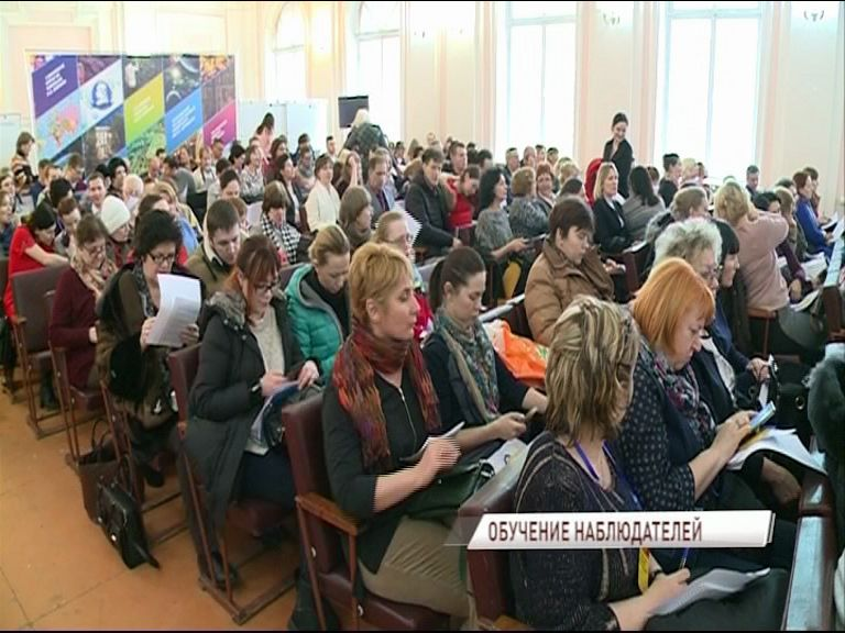 В стенах ЯрГУ прошел обучающий семинар для наблюдателей на выборах