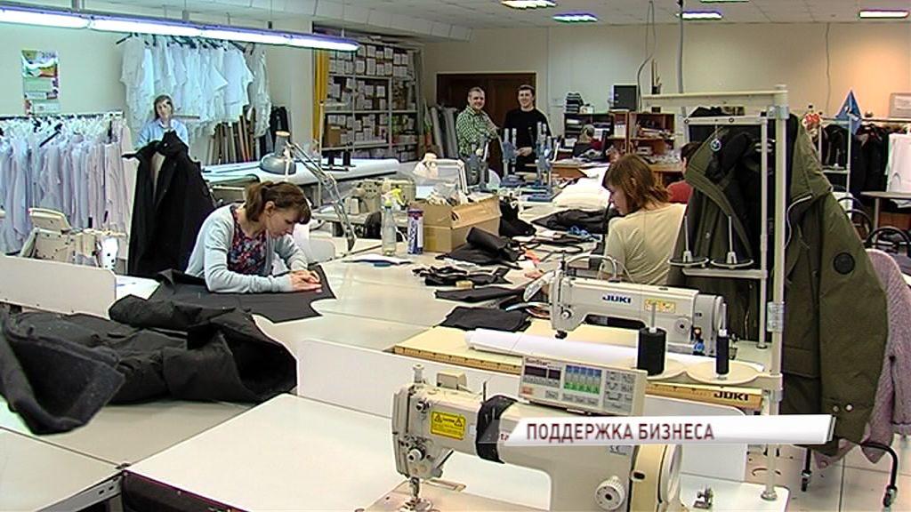 В Ярославской области стал доступен еще один вид поддержки малого и среднего бизнеса