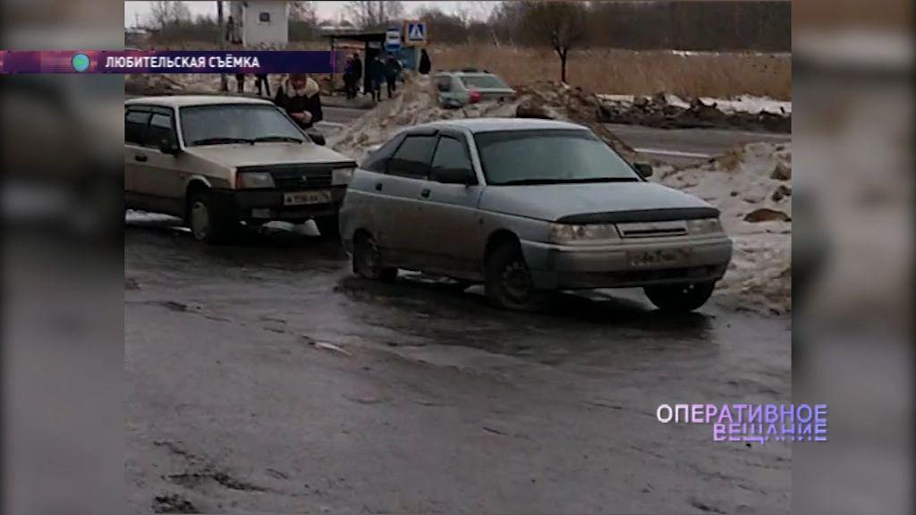Рыбинск будоражит автомобильный маньяк