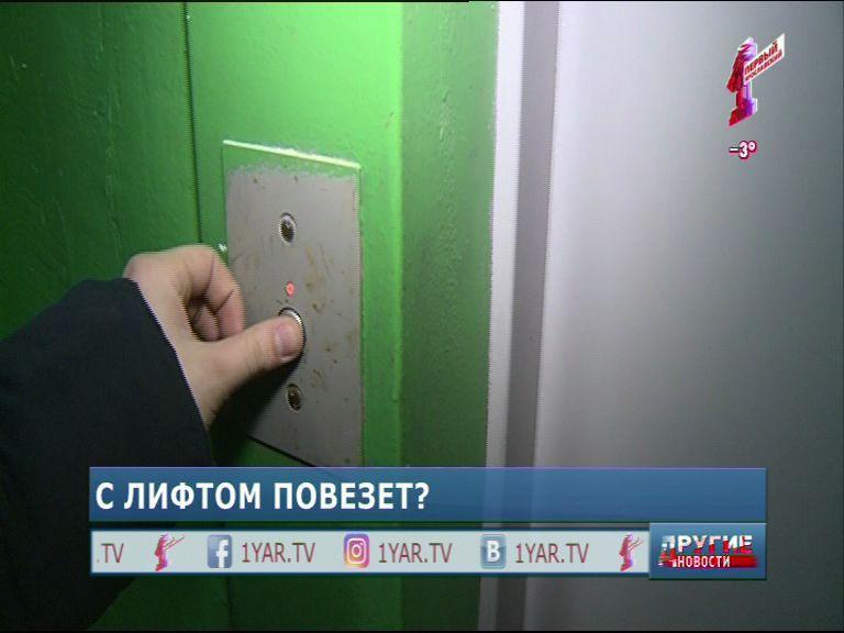 Лифт: способ передвижения или опасный транспорт?