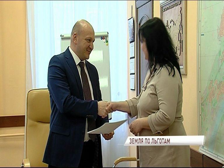 Молодые семьи из Ярославля получили сертификаты на землю