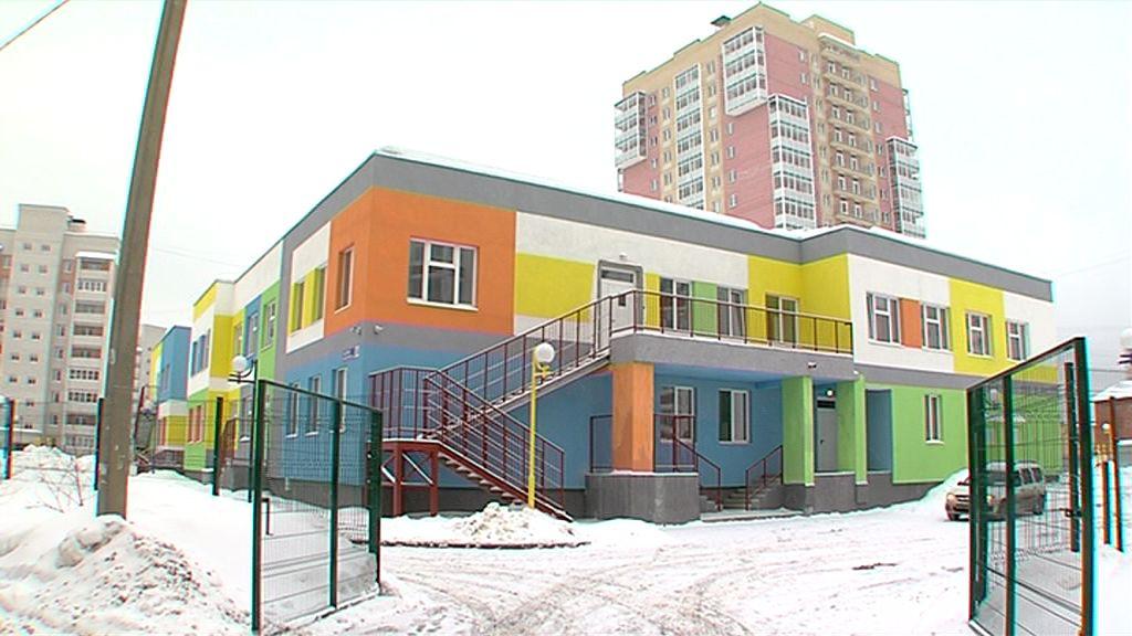 В долгожданных детских садах-близнецах во Фрунзенском районе наступил первый рабочий день