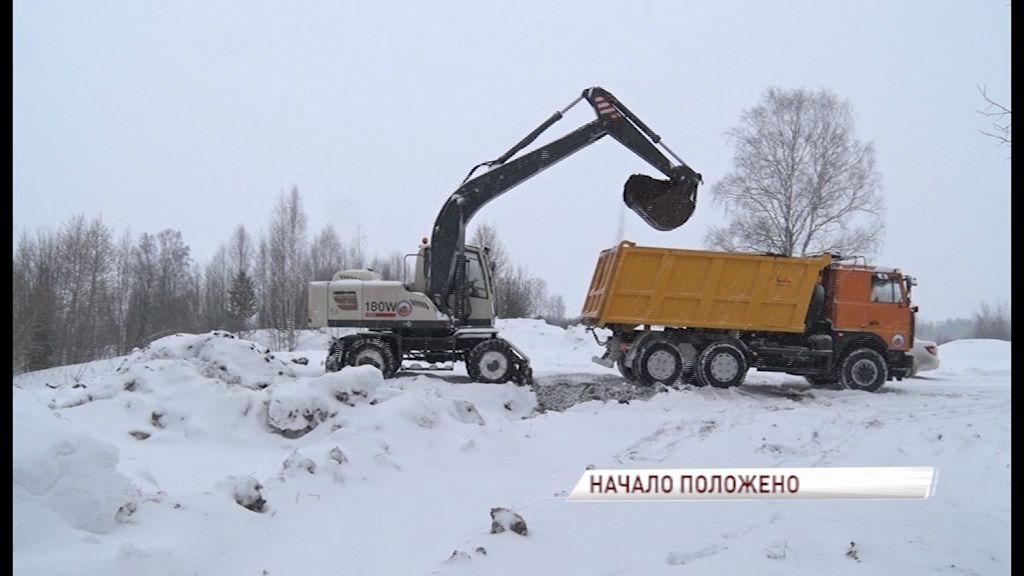 В Даниловском районе ликвидируют свалку промышленных отходов