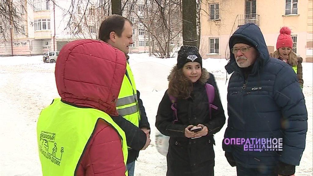Родители и учителя 36 школы Ярославля вышли на оживленные перекрестки, чтобы дать подрастающему поколению нужные советы