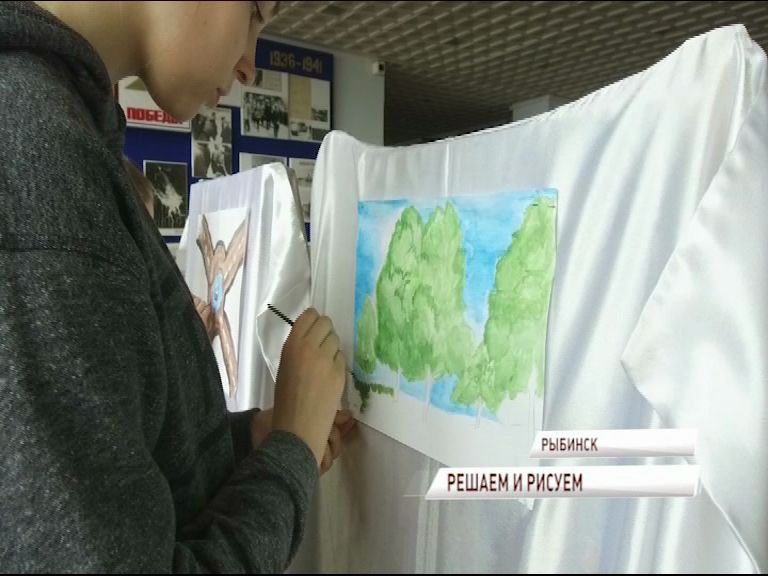 Рыбинские школьники рисуют обновленный город