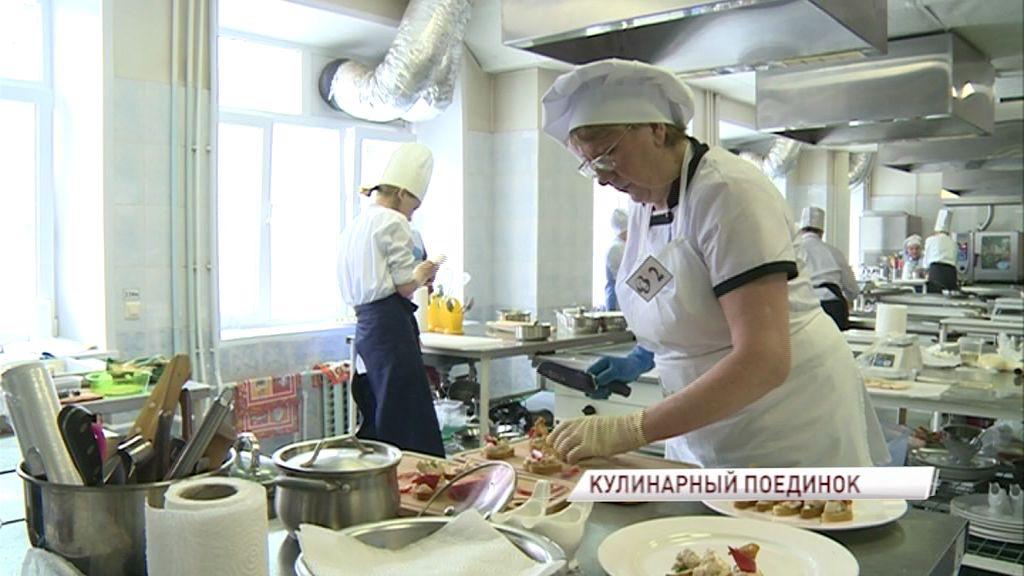 В Ярославле прошел большой кулинарный поединок