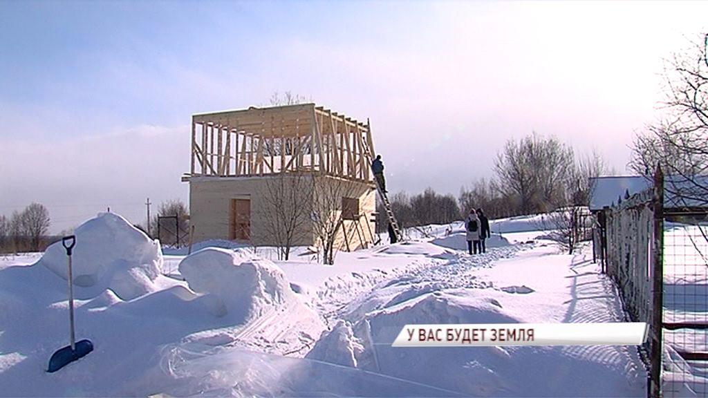 В Тутаеве 13 многодетных семей получили сертификаты на земельные участки под строительство собственного жилья