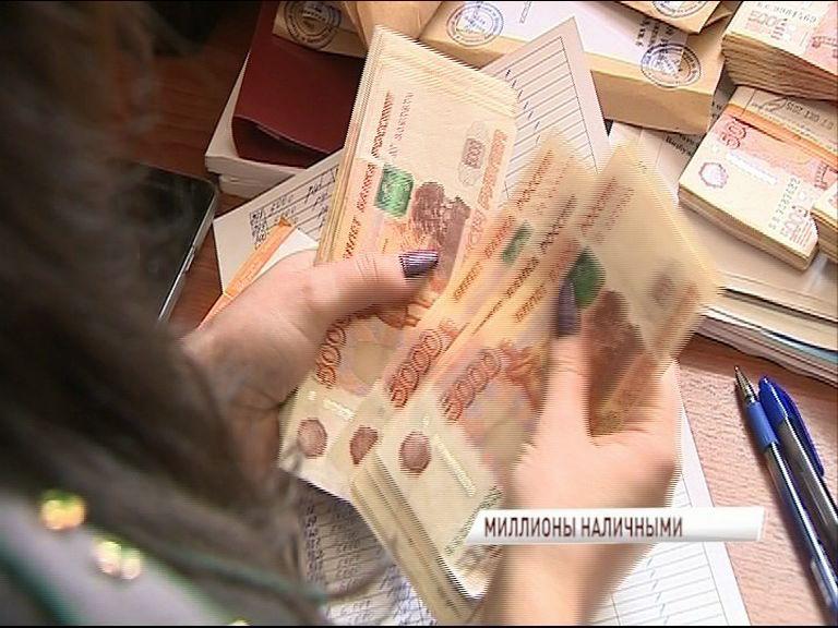 4,5 миллиона рублей и тысяча евро из вещдоков отправились в государственную казну