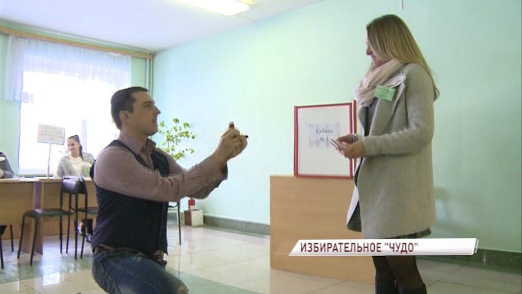 Молодой человек сделал предложение возлюбленной прямо на избирательном участке