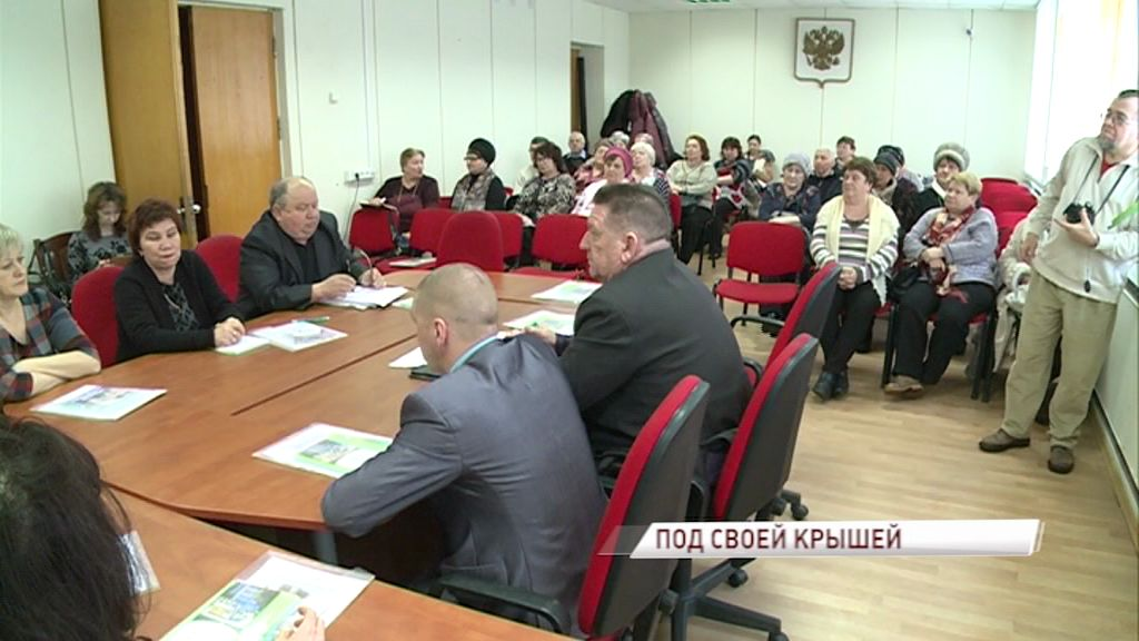 Коммунальщики проводят информационные встречи с председателями советов домов