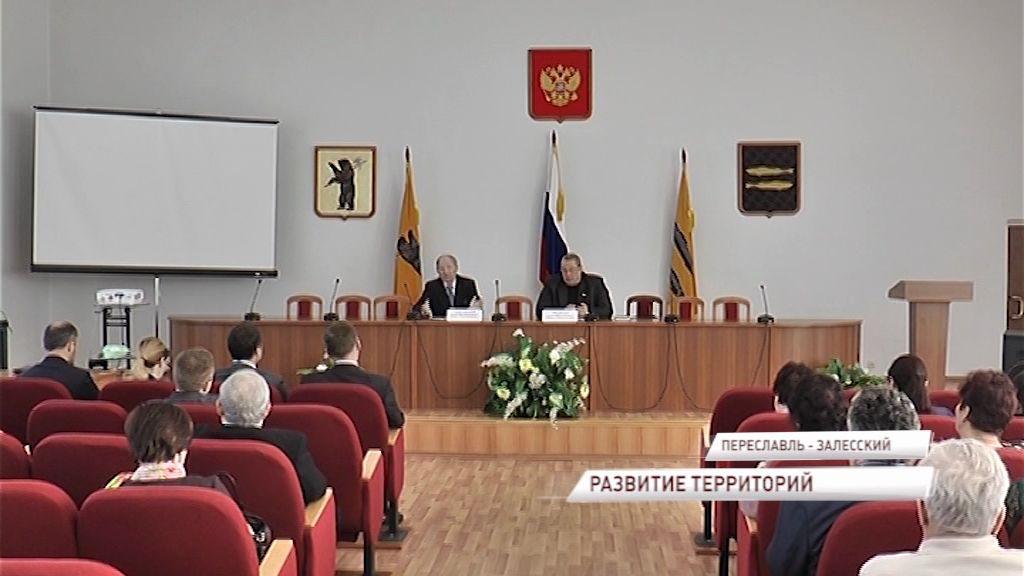 Быть или не быть: общественники и представители власти обсудили возможность создания Переславского края