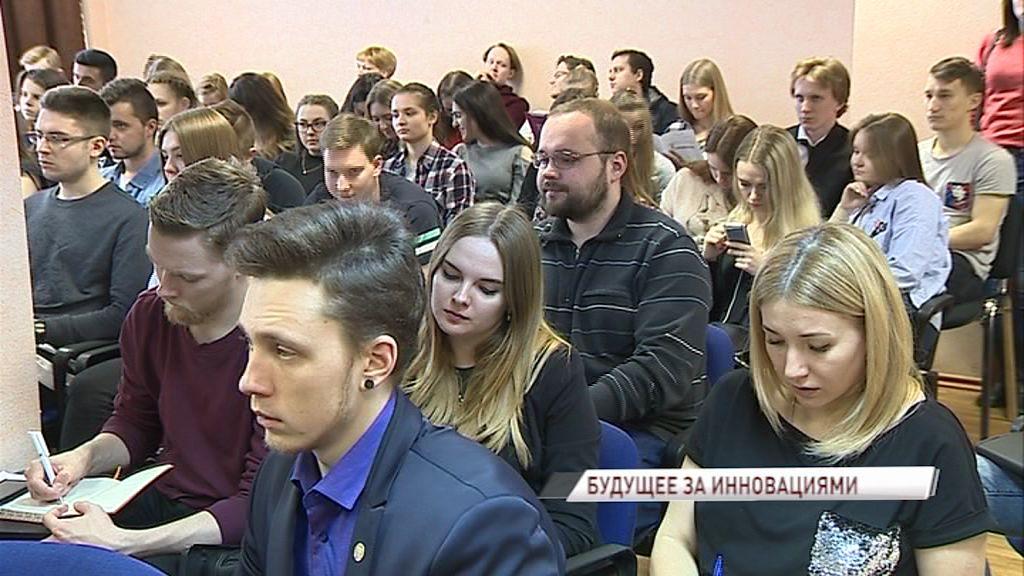 Молодые ученые, студенты, начинающие предприниматели со всей страны собрались в Ярославле на форуме МИФ-2018