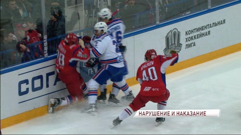 Нападающий петербургского СКА ударил по голове соперника и был дисквалифицирован