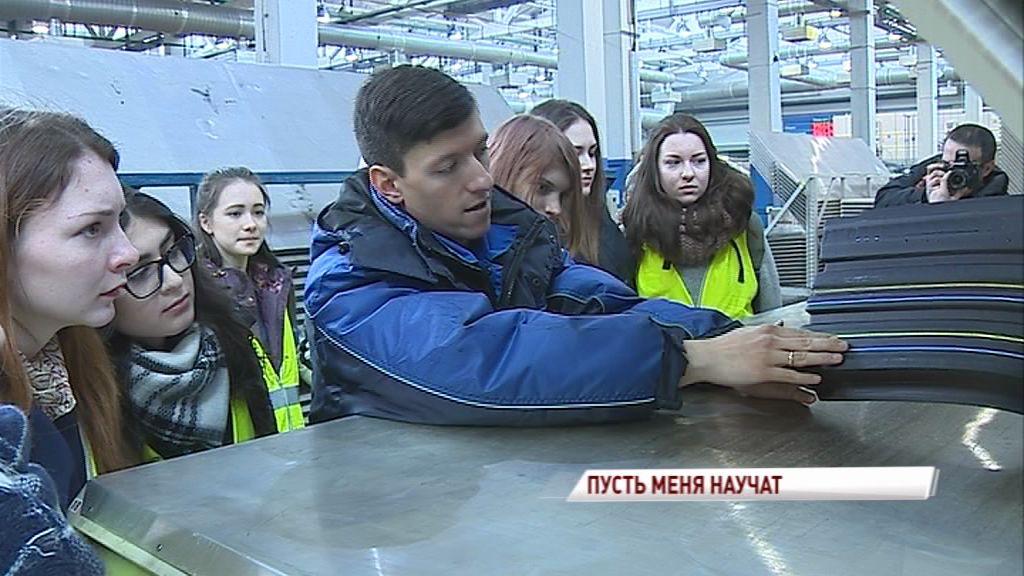 Студентам политеха показали шинный завод и предложили работу на будущее
