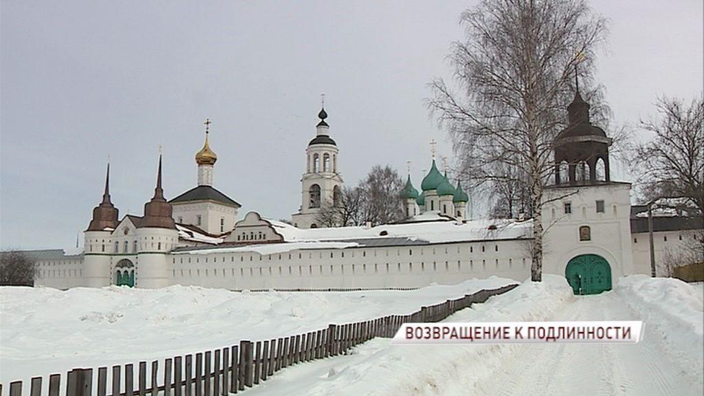 В Ярославле отреставрировали церковь, входящую в ансамбль Толгского монастыря
