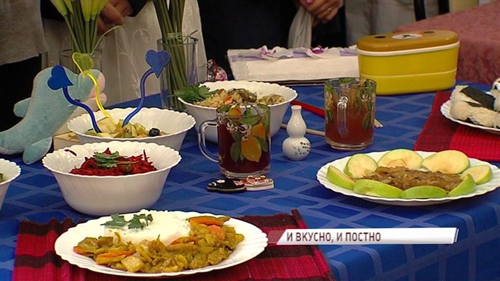 И вкусно, и постно: фестиваль постной кухни удивил гостей оригинальными блюдами