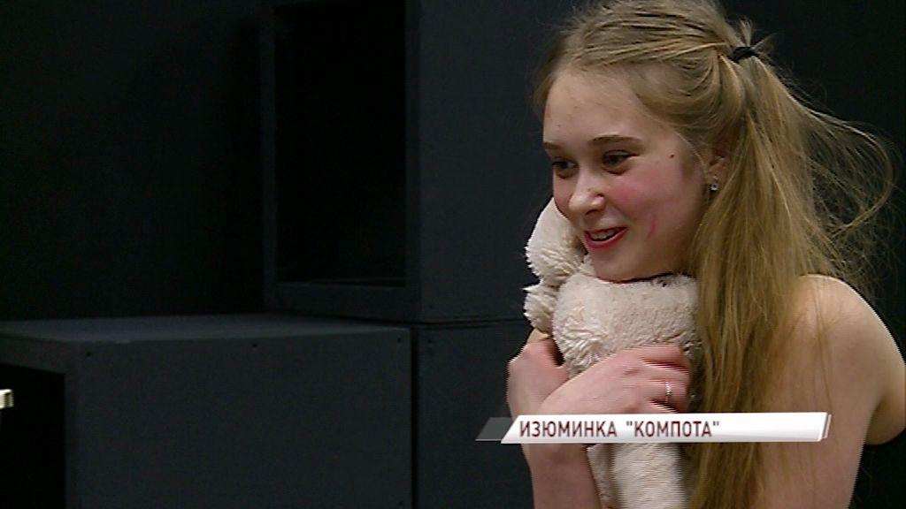 Ярославская студия детского киножурнала «Компот» примет участи в международном детском фестивале искусств «Кинотаврик»