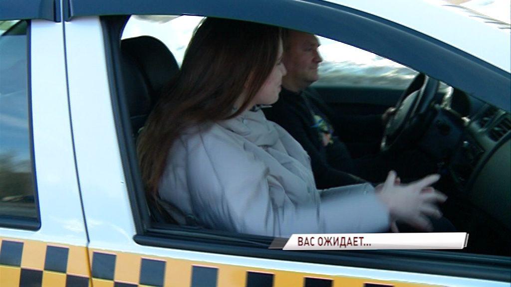 Профессиональный праздник таксистов: как проходит день водителя авто с «шашечкой»
