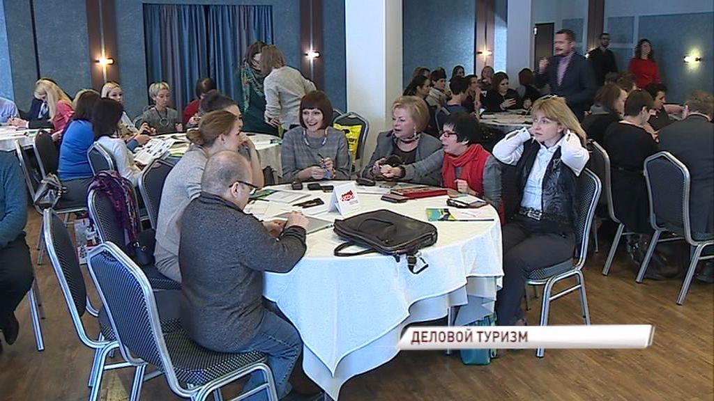 Ярославская область может стать столицей делового туризма