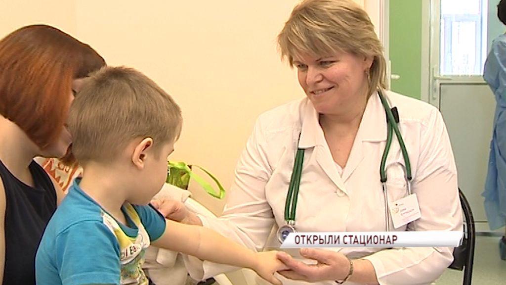 Детская больница № 1 в Ярославле возобновила оказание аллергологической помощи