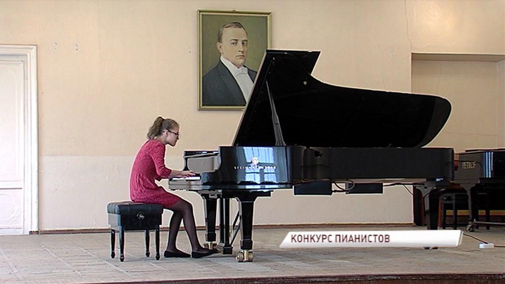 Конкурс, радующий слух: юные пианисты показали свое мастерство на сцене Собиновского училища