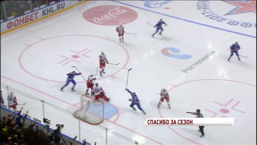 Игроки «Локомотива» вернулись домой и рассказали об итогах нынешнего сезона
