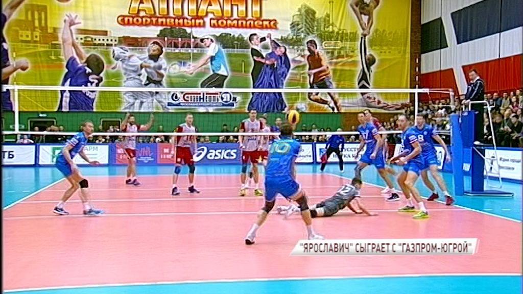 Волейбольный «Ярославич» сыграет в третьем матче плей-аута с сургутской «Газпром-Югрой»