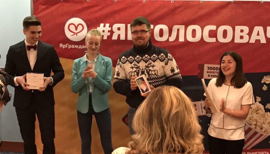 Ярославцев наградили