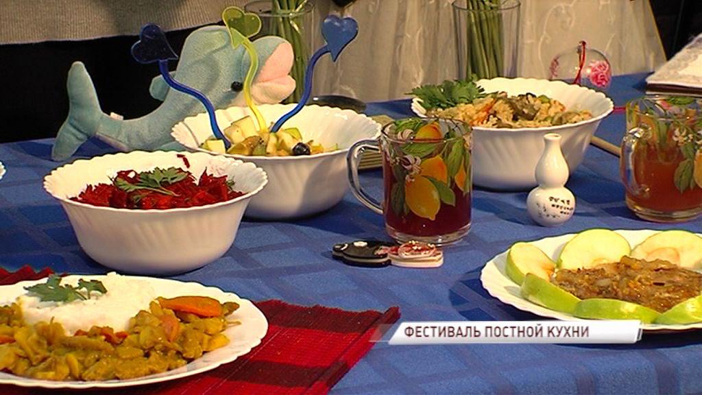 Нежная выпечка из ржаной муки, пикантные котлеты без мяса и другие оригинальные идеи постной кухни: в «Миллениуме» пройдет фестиваль постной кухни