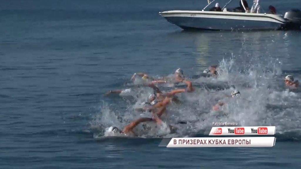 Ярославские пловцы стали призерами этапа Кубка Европы по плаванию на открытой воде