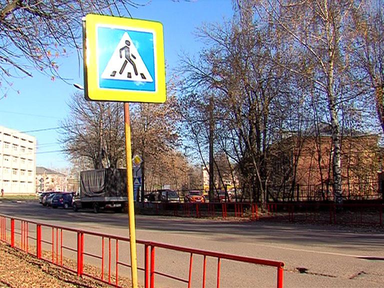 В Рыбинске «девятка» сбила пешехода