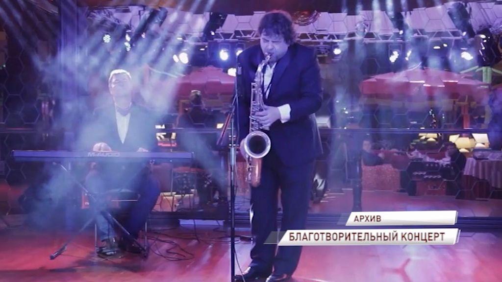 Ярославский саксофонист Стас Майнугин приехал в Израиль на реабилитацию после инсульта