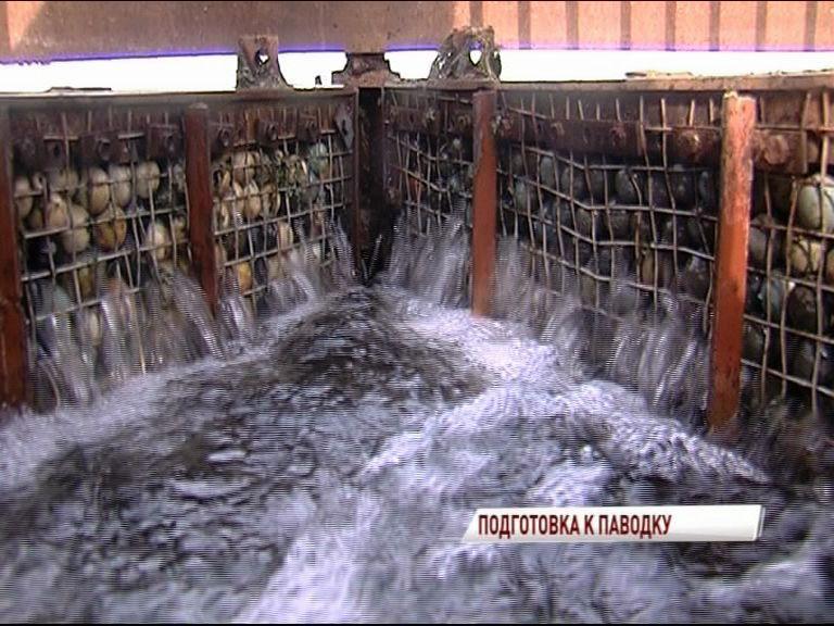 В регионе начались проверки гидротехнических сооружений в предпаводковый период
