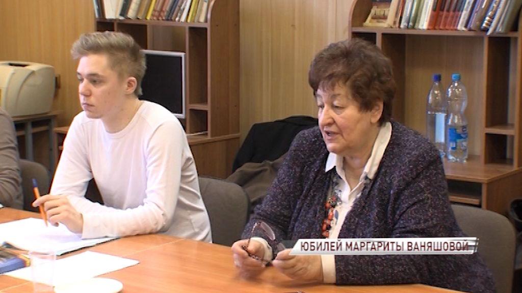 Известный в России театровед ярославна Маргарита Ваняшова отмечает 75-летний юбилей