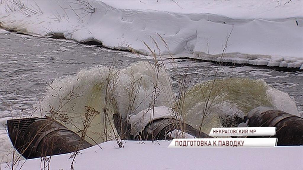 Вода под контролем: Ярославская область продолжает готовиться к паводковому периоду