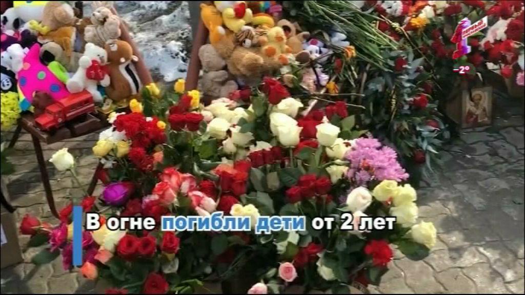 Страшный пожар в Кемерове: как отреагировали власти Ярославской области и безопасны ли наши торговые центры