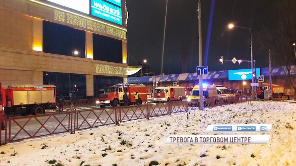 Ярославская прокуратура начала проверки торговых центров в связи с трагедией в Кемерове: какие проверят в первую очередь