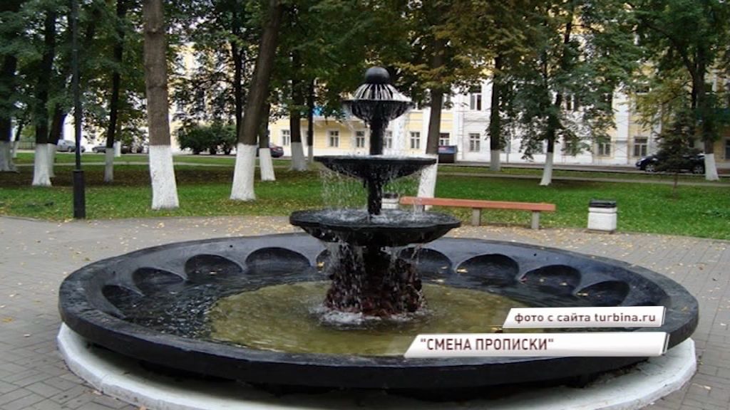 Чаша фонтана из Демидовского сквера «переезжает» в художественный музей