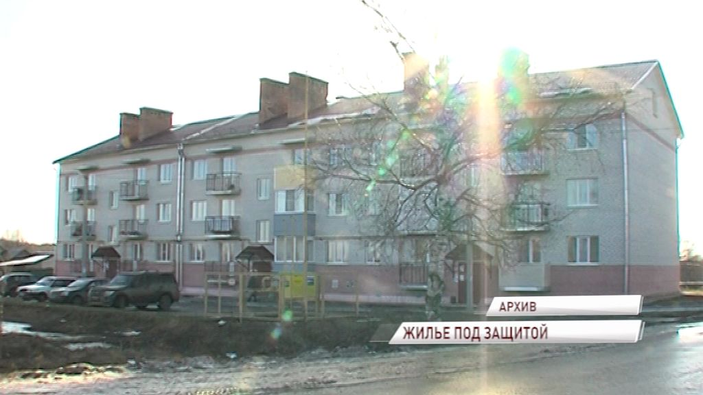 В Госдуме предложили страховать жилье от стихийных бедствий